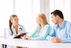 排卵障碍的四大原因 排卵障碍怎么调理