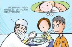 泰国杰特宁医院第三代试管婴儿助孕成功案例