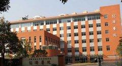 第三代试管婴儿就医指南之上海仁济医院