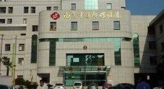 第三代试管婴儿就医指南之南京市妇幼保健院