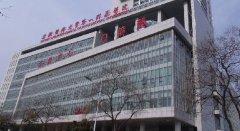 第三代试管婴儿指南之安徽医科大学第一附属医院