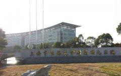 上海曙光医院做试管婴儿好不好?费用和成功率可参考